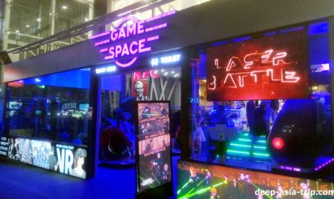 プーケットVRゲームセンター